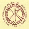 Pilgerzentrum_klein